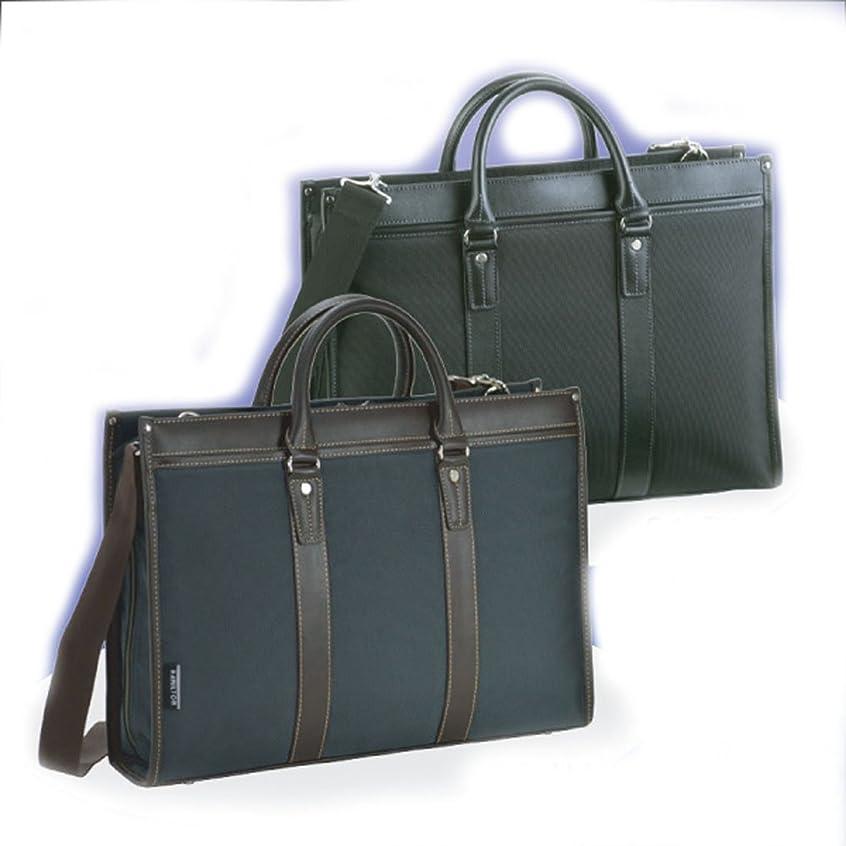 死んでいる枯渇するマウントバンクヒラノ HAMILTON ハミルトン メンズビジネスバッグ(ショルダーベルト付)大開きタイプ 1680Dポリエスター ビジネスバッグ 26579 (紺)
