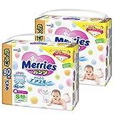 メリーズ パンツ Sサイズ (4~8kg) さらさらエアスルー 160枚 (80枚×2)