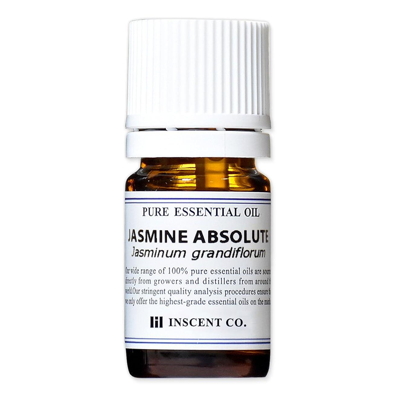 乳製品血まみれのインレイジャスミンアブソリュート (フランス産) 2ml インセント アロマオイル AEAJ 表示基準適合認定精油