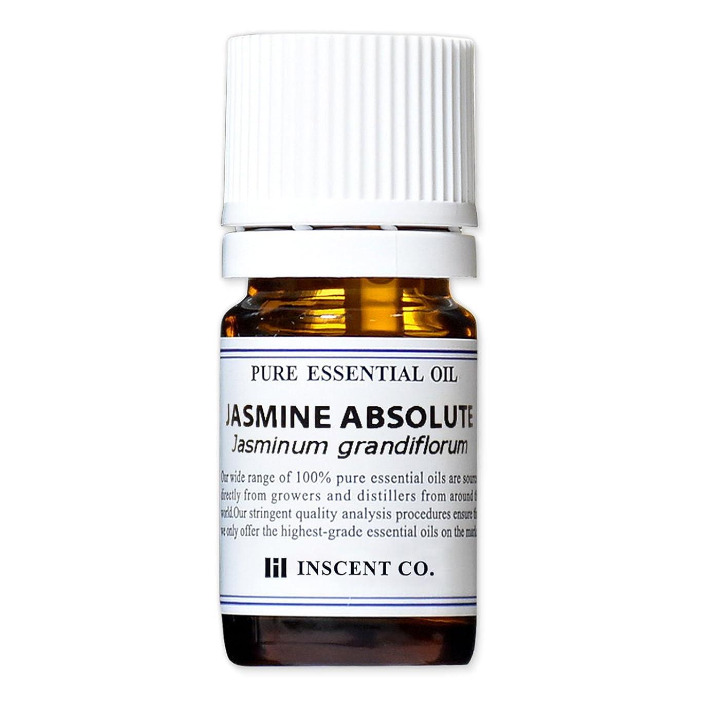 事実上奇跡忠実なジャスミンアブソリュート (フランス産) 2ml インセント アロマオイル AEAJ 表示基準適合認定精油