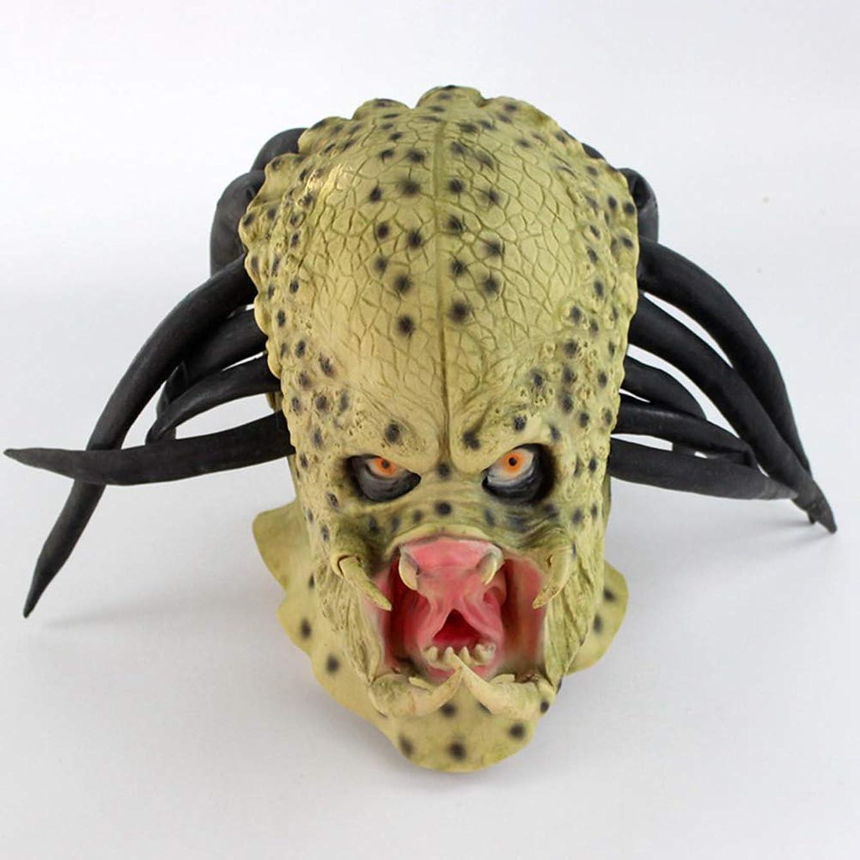 ヒューズモチーフオフェンスハロウィーンホラーマスク、ギザギザの戦士マスク、創造的な Vizard マスク、パーティー仮装マスク