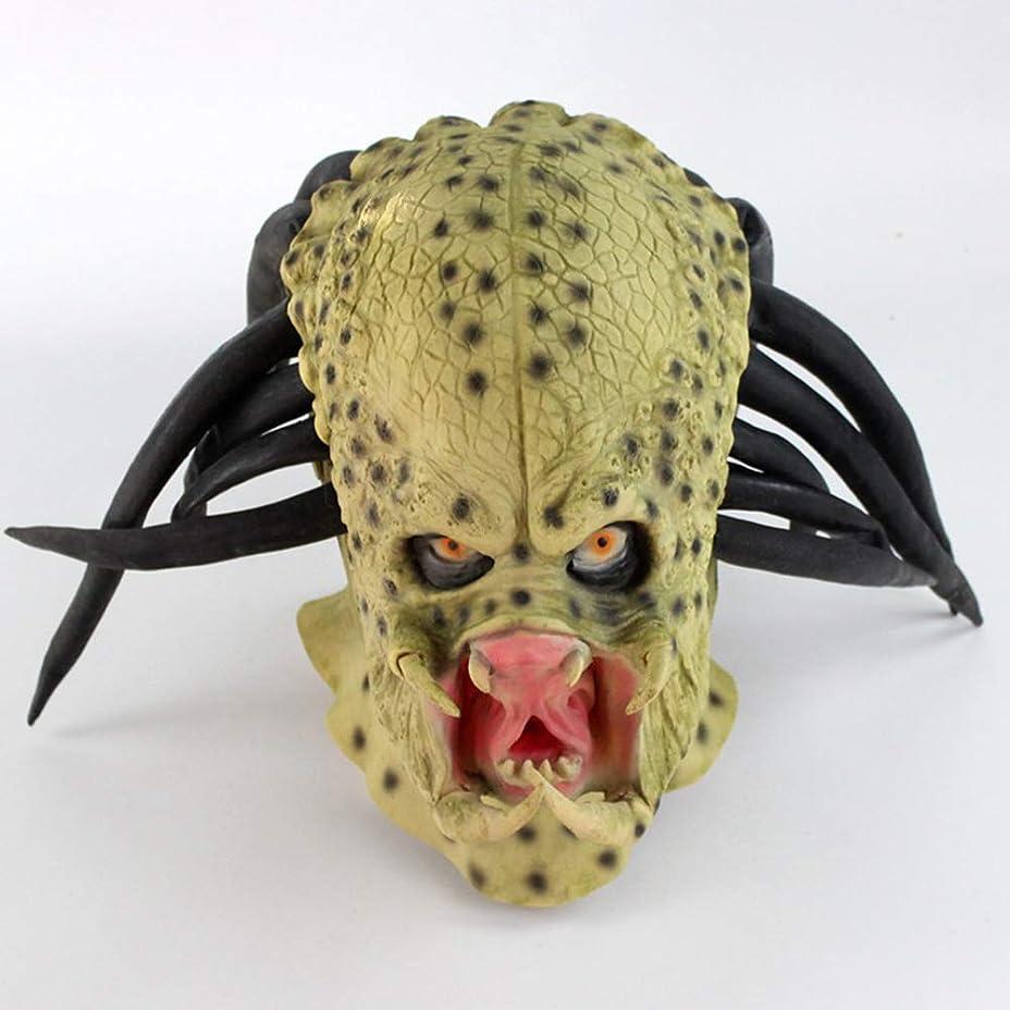 みなす貢献する楕円形ハロウィーンホラーマスク、ギザギザの戦士マスク、創造的な Vizard マスク、パーティー仮装マスク