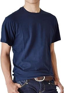 (アローナ)ARONA Tシャツ メンズ ストレッチ 伸縮 無地 クルーネック Vネック 半袖 綿100% /M1/