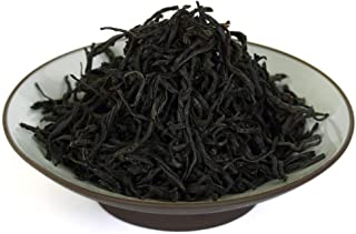 GOARTEA 250g / 8.8oz Premium Lapsang Souchong Black Loose Leaf Chinese Tea - Black Buds /No Smoky Taste