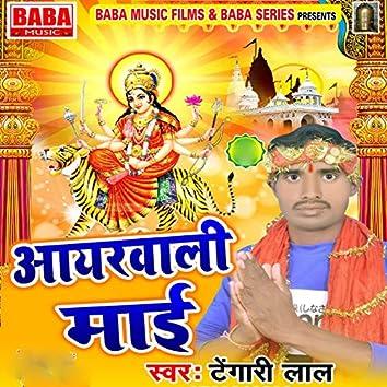 Aayarwali Maai