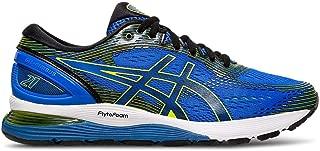 ASICS Men's Gel-Nimbus 21 Platinum Running Shoes