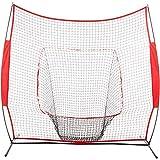 野球練習ネット 練習 ネット 集球ネット 211*211*108cm 折り畳み式 投球練習 トレーナー 収納袋 バッティングティー付き 組立簡単 日本語の取扱説明書つき