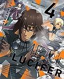 コメット・ルシファー vol.4【特装限定版】[Blu-ray/ブルーレイ]