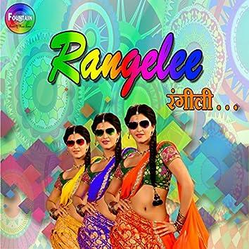 Rangelee (feat. Jasraj Joshi, Swapnaja Lele, Juilee Joglekar, Sandeep Ubale)