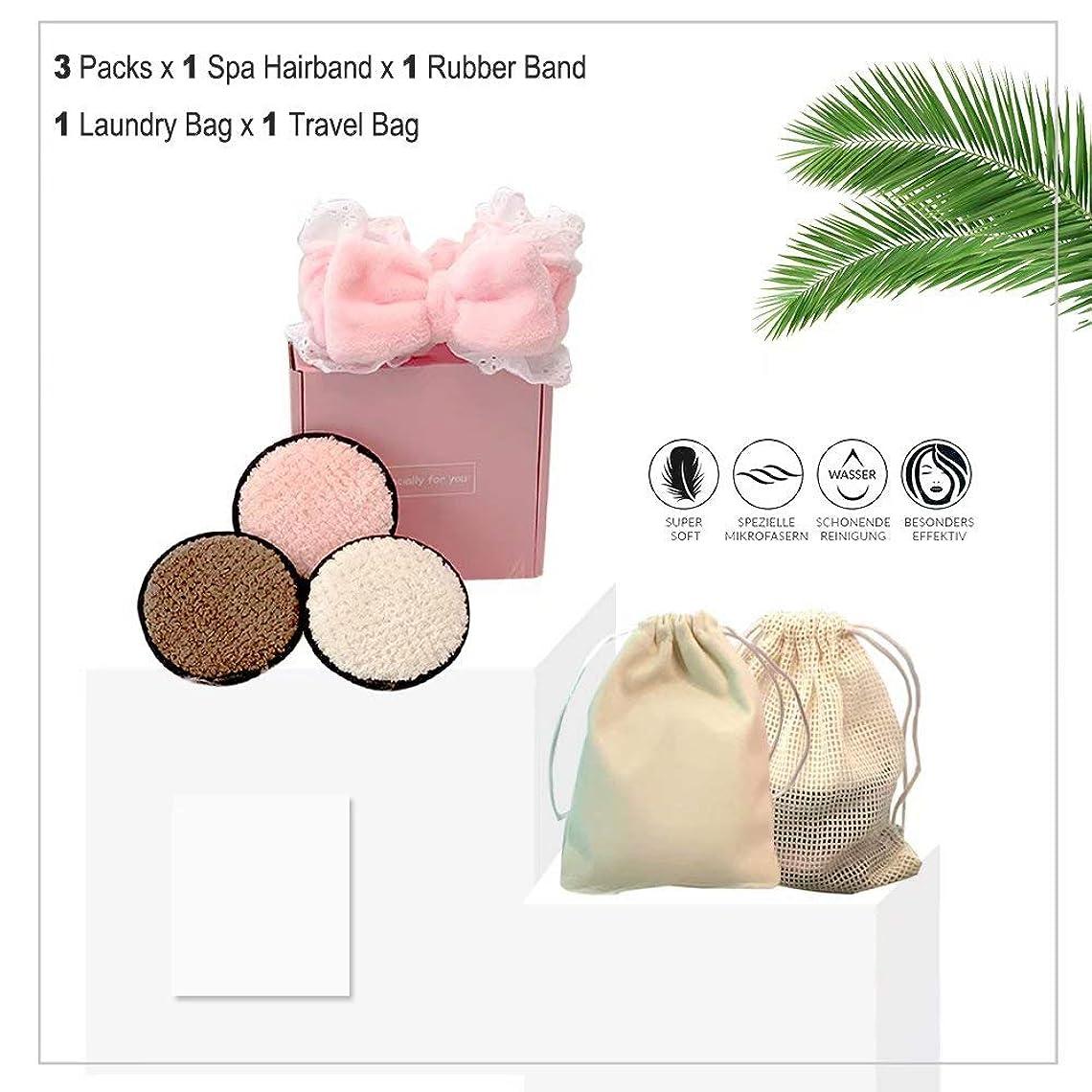 再利用可能な化粧リムーバーパッド、クリーニングパッドウォッシャブル3個パッド1個+ヘッドバンド(ランドリーバッグと旅行用バッグ付き)731