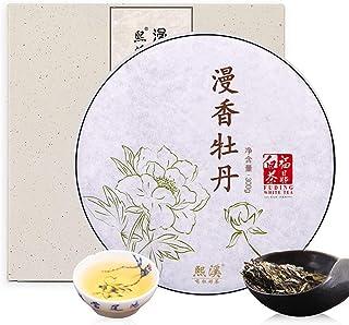 白茶 福鼎白茶 2018年原料 白牡丹300g ホワイトティー 抗酸化物質が豊富 中国茶 茶葉 餅茶 自然栽培 無添加
