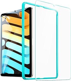ESR iPad mini6 フィルム 2021 強化ガラスフィルム 1枚入り HD高透過率 傷に強い 簡単貼り付けガイド枠付き