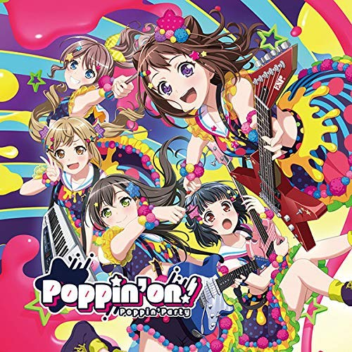 Poppin'Party【What's the POPIPA!?】歌詞の意味解説!必要な覚悟って?の画像