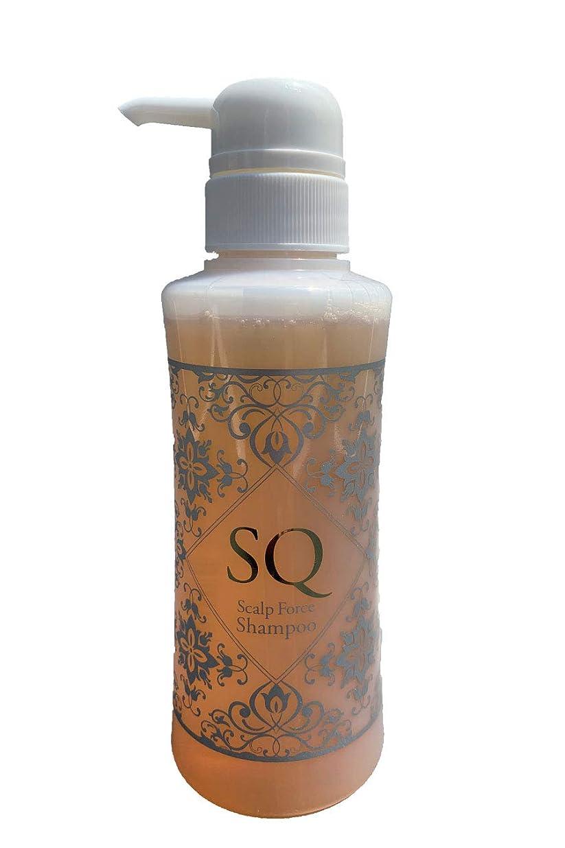 グローブ操る閃光SQ スカルプフォースシャンプー (美容液シャンプー) ノンシリコン アミノ酸系シャンプー