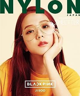 Nylon Japan September # # # #, 2017Special Edition (zisu/BlackPink Cover)