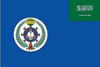 DIPLOMAT-FLAGS Naval Bases Flag of The Royal Saudi Navy | Naval Based Flag of The Royal Saudi Navy Bandera | Bandera Paisaje | 0.06m² | 20x30cm Banderas de Coche