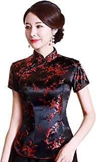 Best asian shirt size to us size Reviews