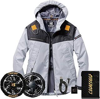 空調服 バートル フルハーネス対応 パーカージャケット・黒ファン・バッテリーセット AC1091