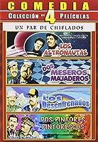 Un Par De Chiflados 4pak [DVD] [Import]