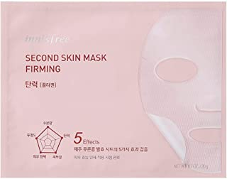 Innisfree Second Skin Mask_Firming 20g - This is 5-in-1 skin-fitting mask made of Jeju fermented soybean is enriched with ...