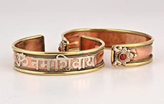 Siddhratan Copper Healing Bracelet For Balance & Healing Decorative art Positive Energy, Yoga Gift Healing om namah shivaya Prayer & Meditation with Beautiful Pouch