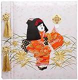 サンヨー 誕生アルバム 和風 Lサイズ/100年台紙・ビス式