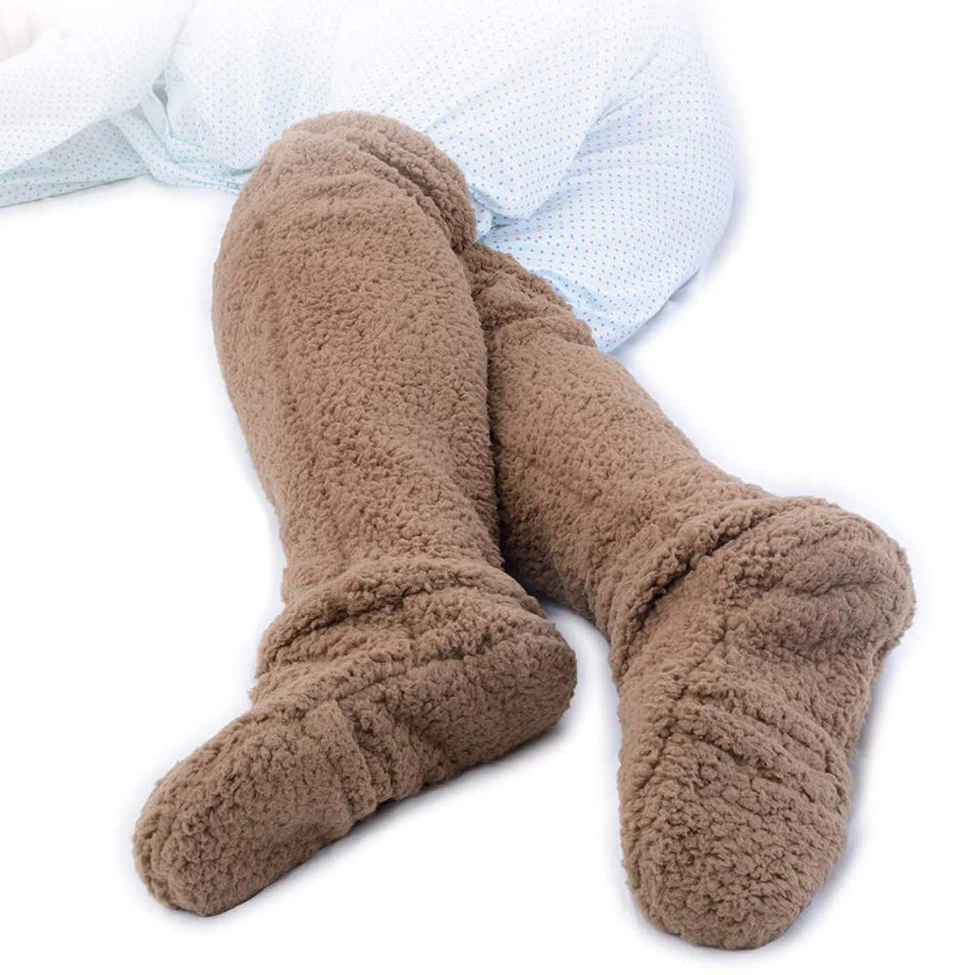 孤独な酸度試用ヒートソックス,Enteriza 極暖 防寒 足が出せるロングカバー あったかグッズ ルームシューズ 男女兼用 2重フリース生地 室内履き 軽量 洗える