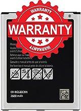 NSR Ando Mobâ ¢ Mobile Battery Compatible for Samsung Galaxy J2 Prime | SM-G532M | SM-G532F | SM-G532G (Model : EB-BG530CB...