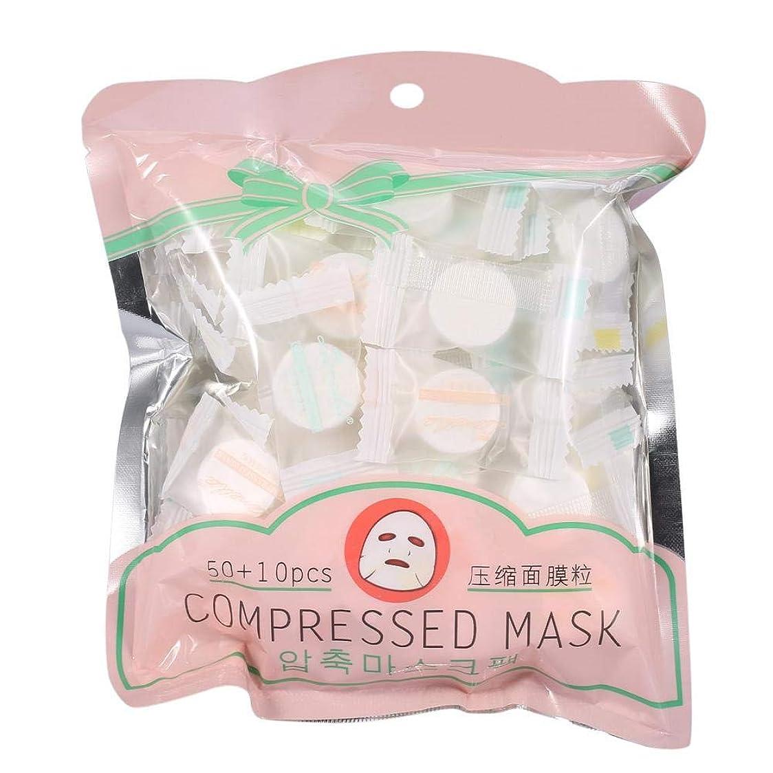 会計士自分の力ですべてをする過激派圧縮マスク、60/30/15ピース屋外旅行圧縮綿使い捨てマスクタブレット布ワイプ紙ティッシュフェイスケアdiyフェイシャルペーパーマスク(60個)