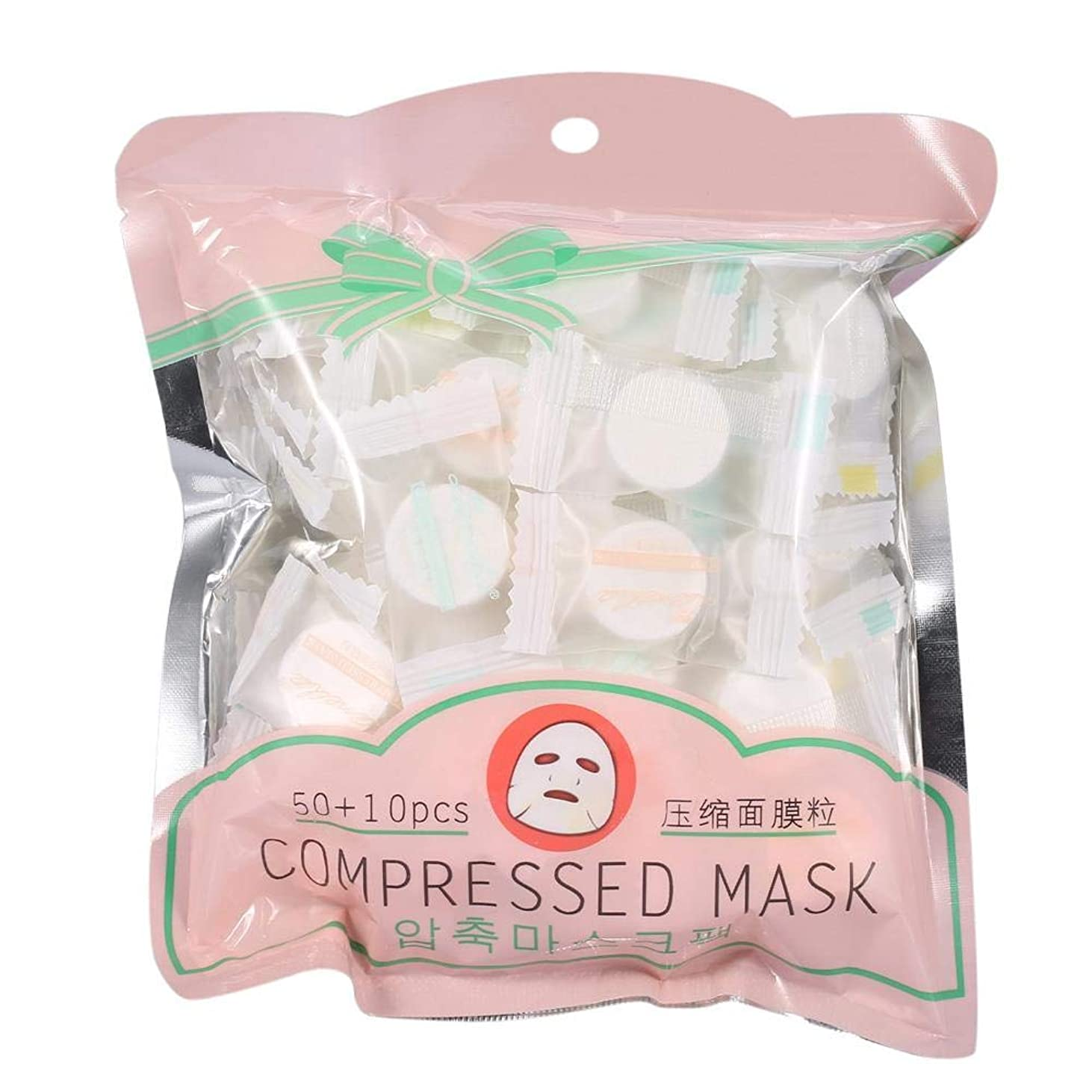 特権的制限する靴下圧縮マスク、60/30/15ピース屋外旅行圧縮綿使い捨てマスクタブレット布ワイプ紙ティッシュフェイスケアdiyフェイシャルペーパーマスク(60個)