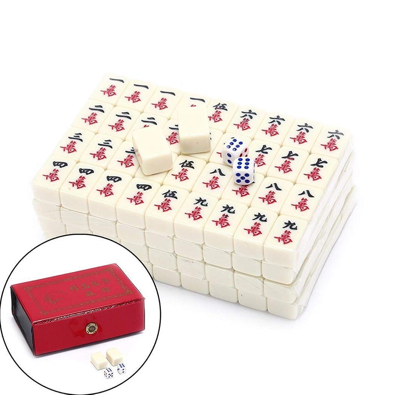 Fanxis Multiplayer Entertainment Game Chinese Mahjong Set Portable Mahjong Travel Games