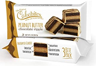 Cookies United Cakebites Peanut Butter Chocolate Ripple Cake - Display, 2 Ounce - 96 per