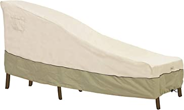 Bestalent Outdoor Furniture Cover Patio Chaise Lounge Cover,68-Inch