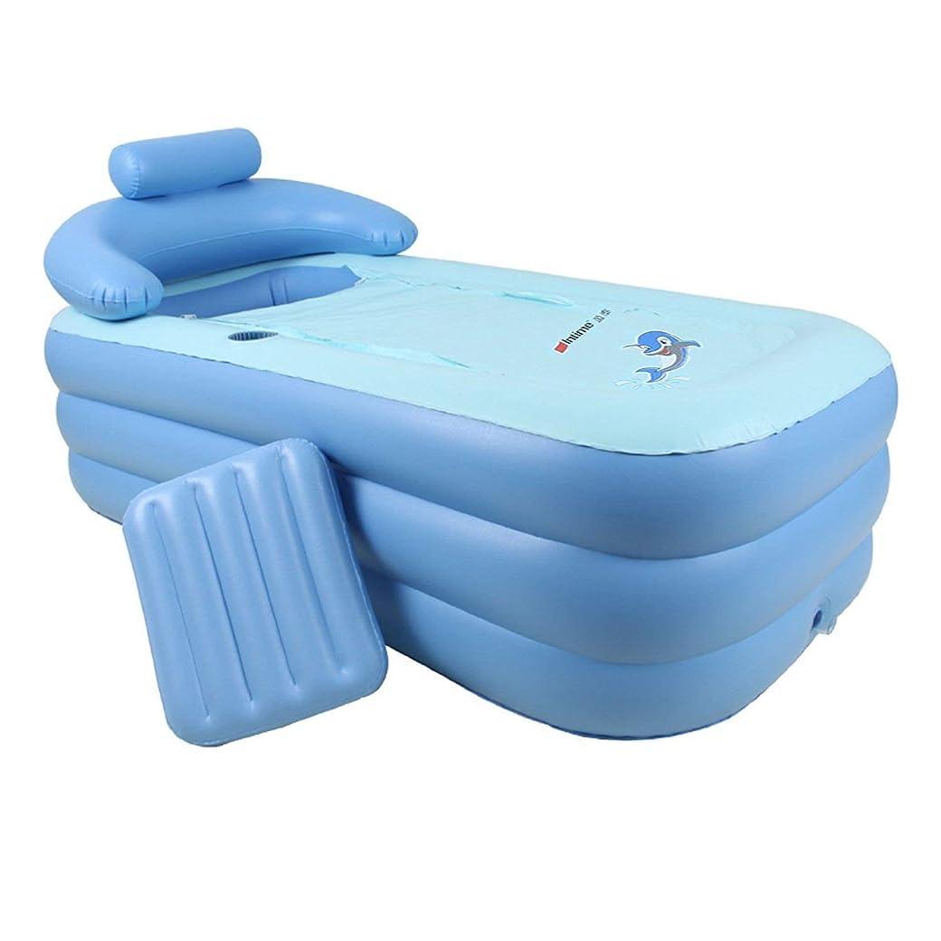 震える強調プレフィックスポータブル PVC 大人の浴槽折りたたみインフレータブル肥厚バスタブスパ