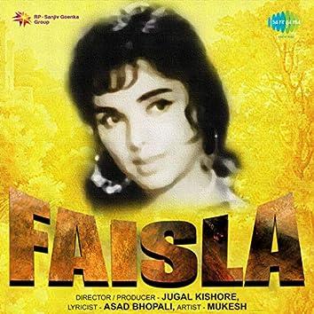 Faisla (Original Motion Picture Soundtrack)