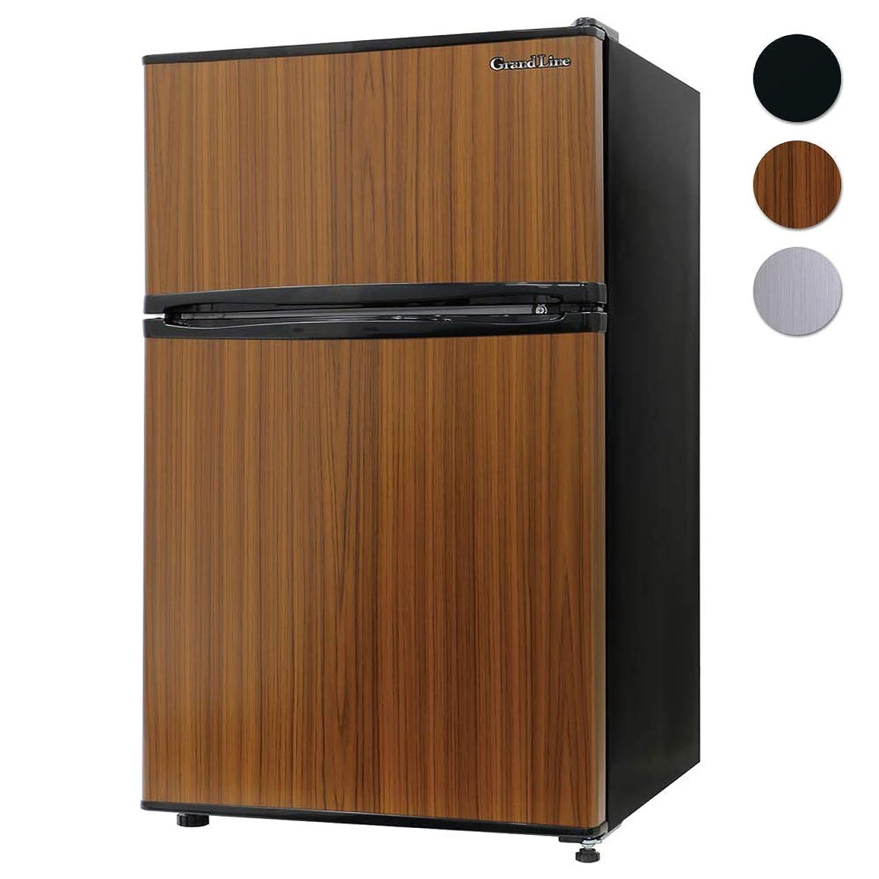 悲しいことにジュラシックパークで出来ているGrand Line 冷蔵庫 90L 2ドア 左右付け替えドア 幅49.5cm 小型 一人暮らし 木目調ダークブラウン