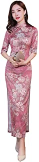 Ling-long Half Sleeve Chinese Traditional Dress Floral Cheongsam Faux Silk Long Qipao 3 Color