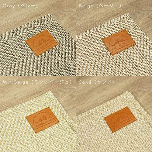 ラグヘリンボン(130×185cm)cucanクーカングレーメゾンドレーヴmaisondereveおしゃれ北欧洗える春夏無地調ヘリンボーンかわいい滑り止め耐熱ラグマットスミノエ1.5畳リビングダイニング