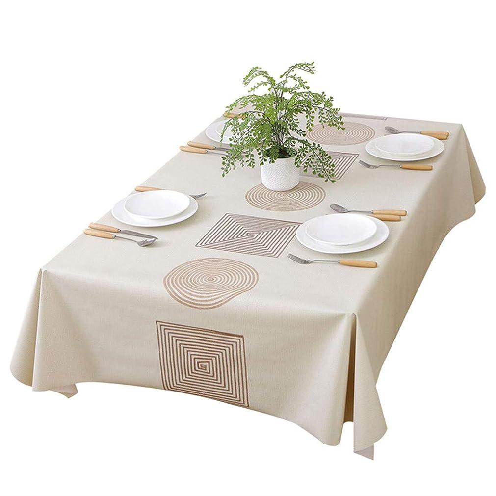隠重要なボウルKooyi テーブルクロス テーブルカバー 防水防油 撥水 厚手 北欧 PVC (人気-3, 137x220cm)