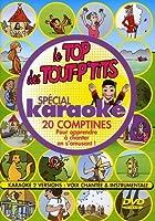 Special Karaoke [DVD] [Import]