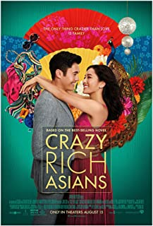 crazy rich asians chinese poster