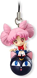Best sailor moon cell phone charm Reviews