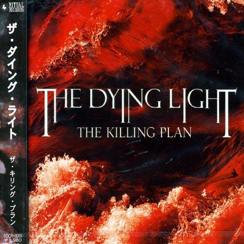 Killing Plan (+Bonus)