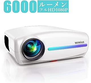 WiMiUS プロジェクター 6000lm フルHD 1920×1080P リアル解像度 4K対応 ±50°上下/左右 台形補正 ドルビーサウンド対応 ホームシアター