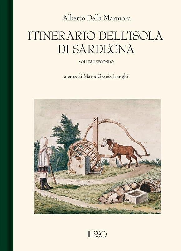 手荷物海洋リテラシーItinerario dell'Isola di Sardegna II (Italian Edition)