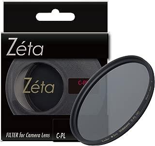 Kenko カメラ用フィルター Zeta ワイドバンド C-PL 49mm コントラスト上昇・反射除去用 334911