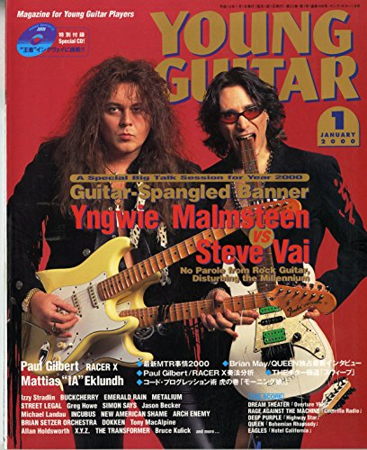 YOUNG GUITAR (ヤング・ギター) 2000年 01月号