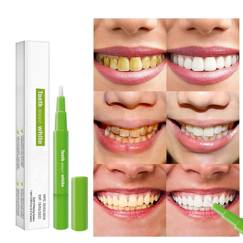 痛み熱植物のCreacom 歯 ホワイトニング ペン 美白歯ゲル 歯 ホワイトニングペン ホワイトニングペン 歯ブラシ 輝く笑顔 口臭防止 歯周病防止 口腔衛生 携帯便利 安全性 口腔洗浄ツール 輝かしい笑顔を見せる
