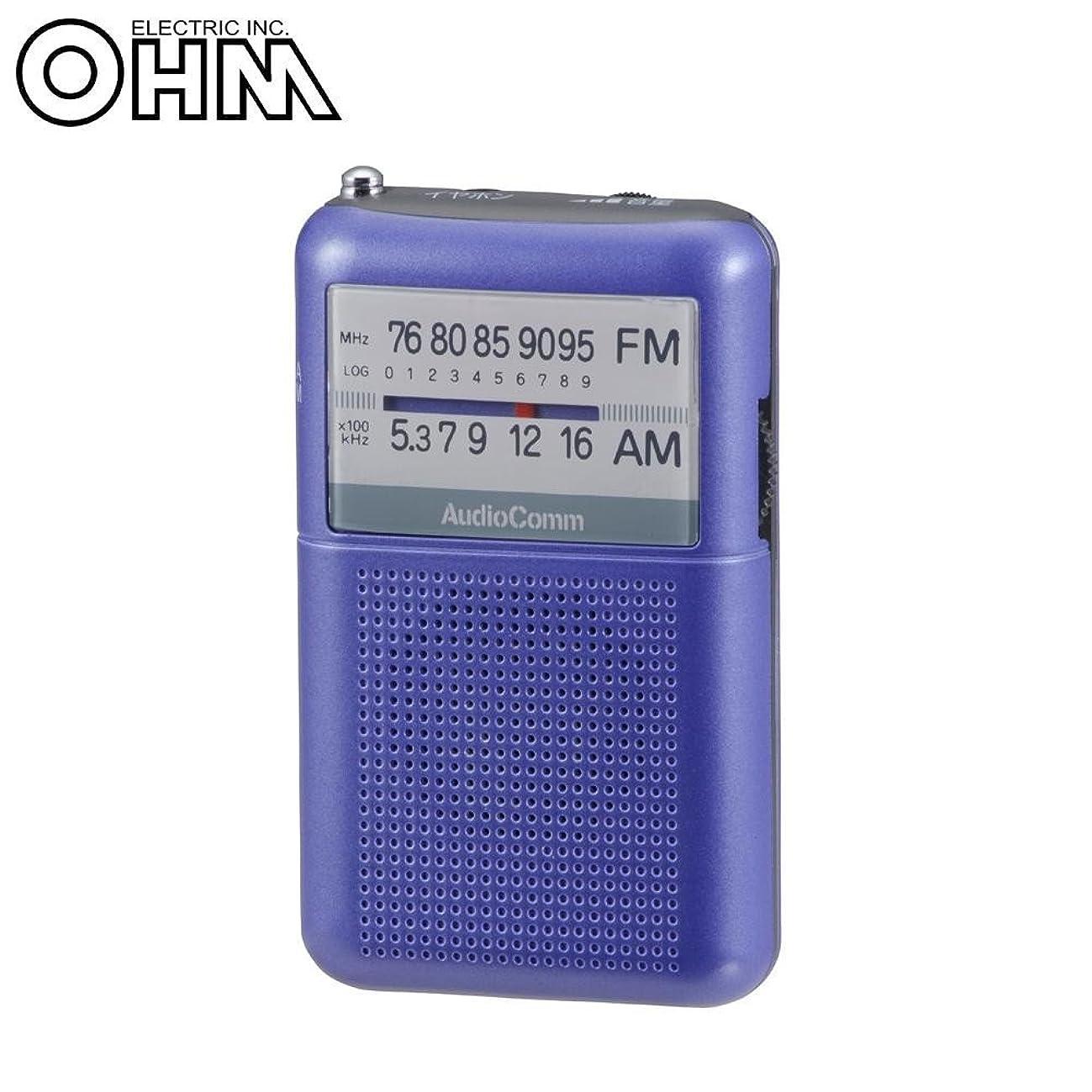 識字スワップ斧OHM AudioComm AM/FMポケットラジオ ブルー RAD-P122N-A