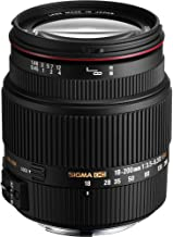 Sigma 18-200mm F3.5-6.3 II DC OS HSM Lens for Canon SLR Camera (OLD MODEL)